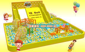 百万海洋球池滑梯乐园【280平方】