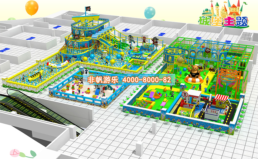 百万海洋球池滑梯乐园【800平方】