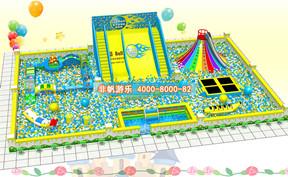 百万海洋球池滑梯乐园【850平方】