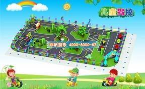 儿童模拟驾校乐园体验馆【240平方】