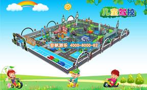 儿童模拟驾校乐园体验馆【500平方】