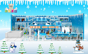 儿童淘气堡冰天雪地风格[170平方]