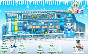 儿童淘气堡冰天雪地风格[180平方]