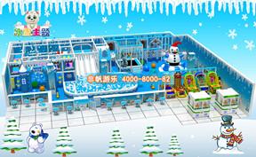 儿童淘气堡冰天雪地风格[240平方]