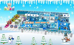 儿童淘气堡冰天雪地风格[350平方]