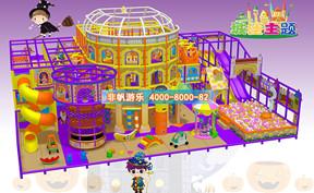儿童淘气堡城堡风格主题【240平方】