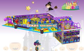 儿童淘气堡城堡风格主题【360平方】