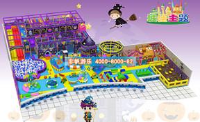 儿童淘气堡城堡风格主题【450平方】