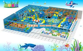 儿童淘气堡海洋海盗风格【450平方】