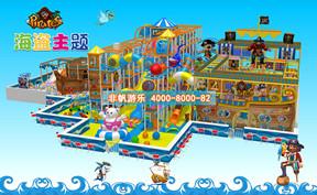 儿童淘气堡海洋海盗风格[500平方]