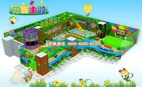 儿童淘气堡花园风格主题【220平方】