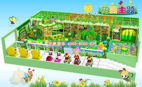 儿童淘气堡花园风格主题【230平方】