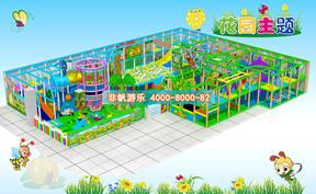 儿童淘气堡花园风格主题【240平方】