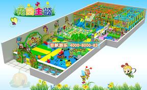 儿童淘气堡花园风格主题【250平方】