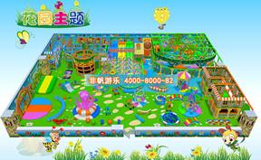 儿童淘气堡花园风格主题【400平方】