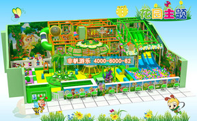儿童淘气堡花园风格主题【120平方】
