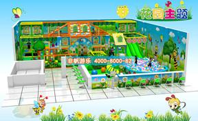 儿童淘气堡花园风格主题【150平方】