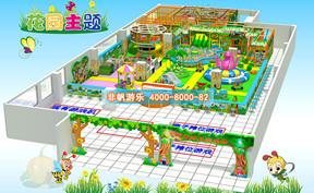 儿童淘气堡花园风格主题【450平方】