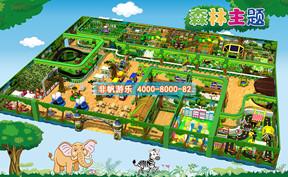 儿童淘气堡森林动物风格[2000平方]
