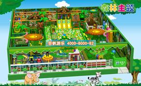 儿童淘气堡森林动物风格[300平方]