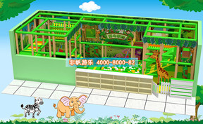 儿童淘气堡森林动物风格【50平方】