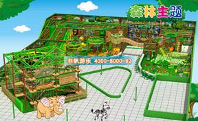 儿童淘气堡森林动物风格[600平方]