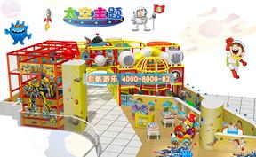 儿童淘气堡太空科幻风格【100平方】