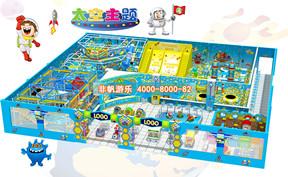 儿童淘气堡太空科幻风格【1000平方】