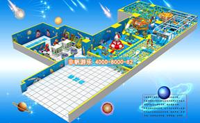 儿童淘气堡太空科幻风格【400平方】