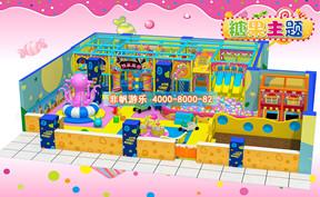 儿童淘气堡糖果缤纷风格【200平方】