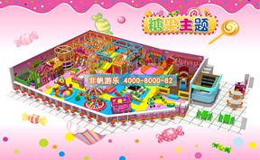 儿童淘气堡糖果缤纷风格【250平方】