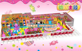 儿童淘气堡糖果缤纷风格[300平方]