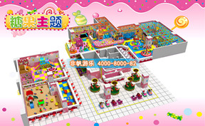 儿童淘气堡糖果缤纷风格[600平方]